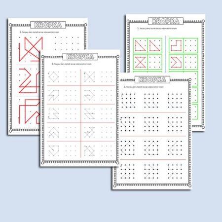 Paka pełna kropek (kodowanie) (6)